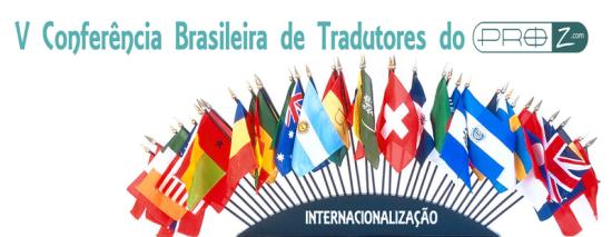 Brazil_Conference