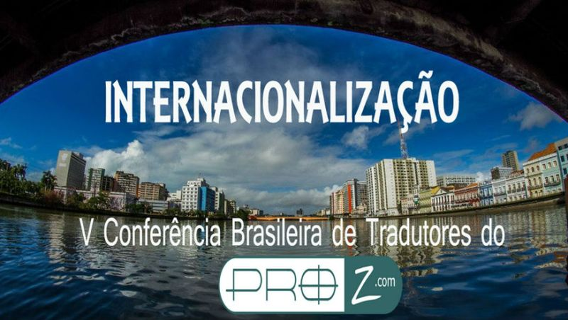 Recife_Conference_1